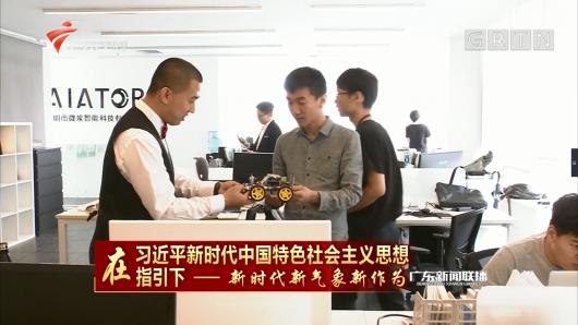 广东卫视新闻直播1